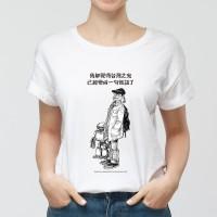 鐵男孩:台灣之光 台灣原創漫畫TEE 大人小孩共13種尺寸