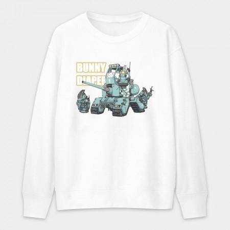 [Bunny Wei] Diaper Tank