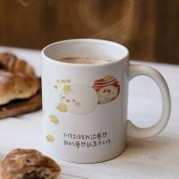 麵包 - 可愛鳥 可客製化座右銘馬克杯