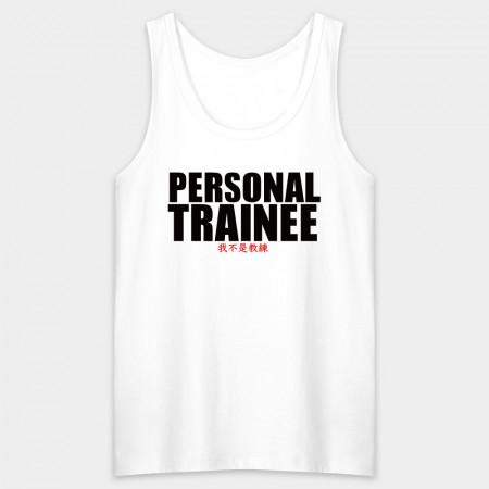 [硬派大叔] Personal Trainee/我不是教練