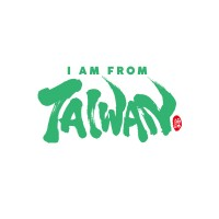I am from Taiwan 來自台灣書法 TEE