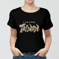 [緣筆書家] I am from Taiwan 來自台灣