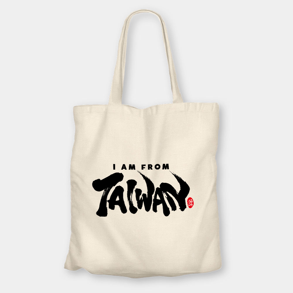 I am from Taiwan