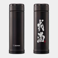 戒酒 象印不鏽鋼保溫杯 0.5L SLiT超輕巧又環保
