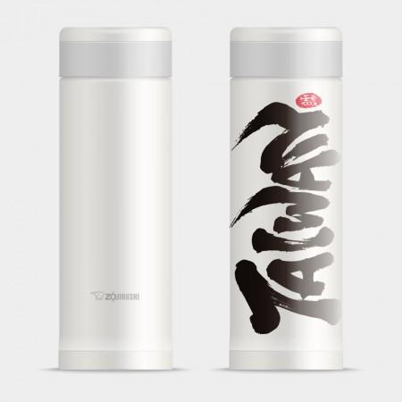 [緣筆書家] TAIWAN 象印不鏽鋼保溫杯