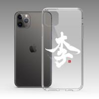 百家姓(黃楊劉) iPhone 耐衝擊保護殼