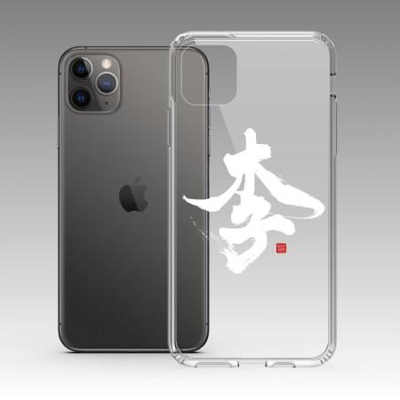 [緣筆書家] 百家姓(陳吳林) iPhone 耐衝擊防摔保護殼