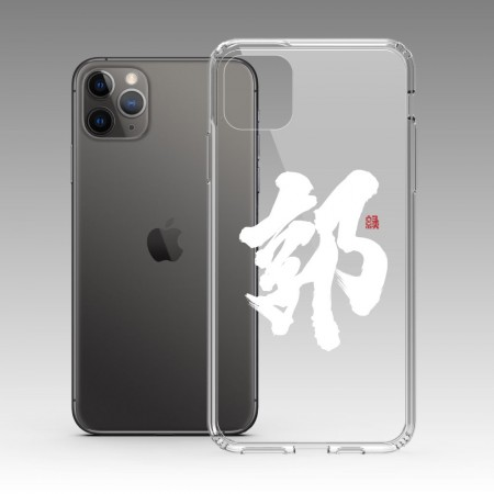[緣筆書家] 百家姓(郭洪賴廖) iPhone 耐衝擊防摔保護殼
