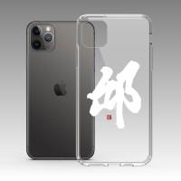 百家姓(邱謝許) iPhone 耐衝擊防摔保護殼