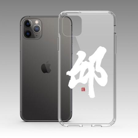 [緣筆書家] 百家姓(邱謝許) iPhone 耐衝擊防摔保護殼