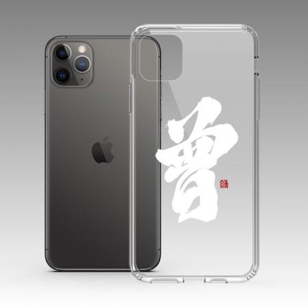 [緣筆書家] 百家姓(曾鄭徐) iPhone 耐衝擊防摔保護殼
