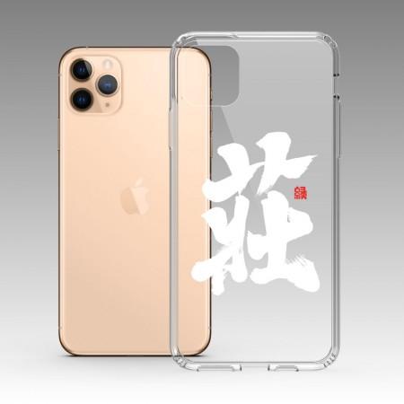[緣筆書家] 百家姓(莊何江高) iPhone 耐衝擊保護殼