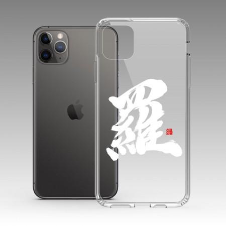 [緣筆書家] 百家姓(羅呂蘇) iPhone 耐衝擊保護殼