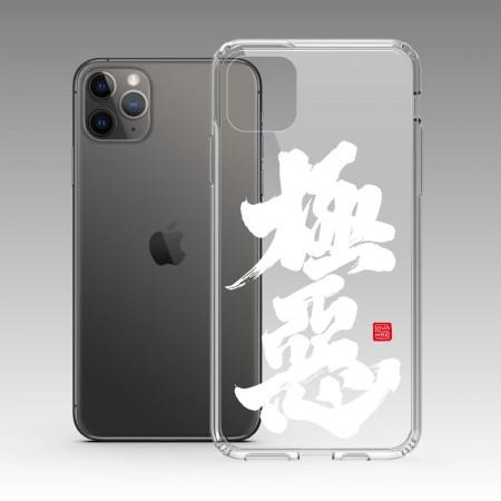 [緣筆書家] 極惡 iPhone 耐衝擊保護殼