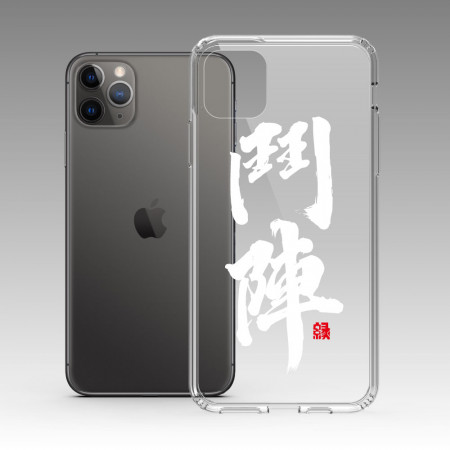 [緣筆書家] 鬥陣 iPhone 耐衝擊保護殼