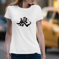 東京五輪 書法 TEE