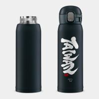 [緣筆書家] TAIWAN 象印 One Touch 彈蓋運動水瓶