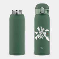 [緣筆書家] 滅 象印 One Touch 彈蓋運動水瓶
