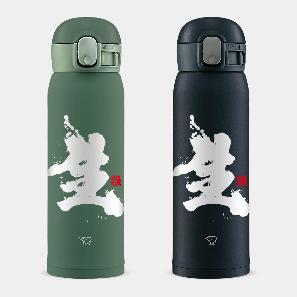 生 象印 One Touch 彈蓋運動水瓶