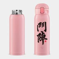 鬥陣 象印 One Touch 彈蓋運動水瓶