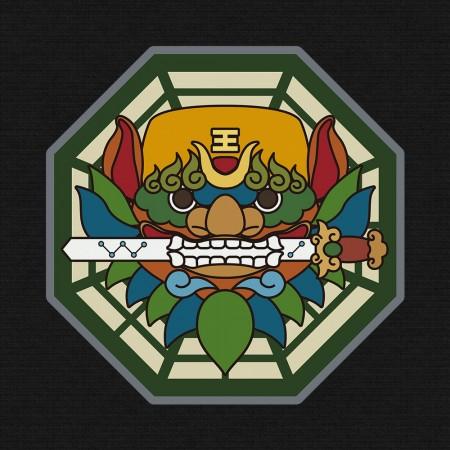 [台南升堂] TAINAN BLADE LION
