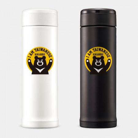 [OTAKU] 拎周罵台灣郎  象印不鏽鋼保溫杯