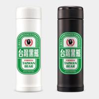 台灣黑熊beer 象印不鏽鋼保溫杯 0.5L SLiT超輕巧又環保