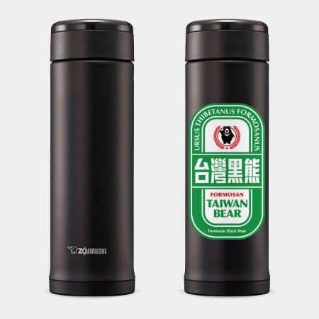 [OTAKU] 台灣黑熊beer 象印不鏽鋼保溫杯