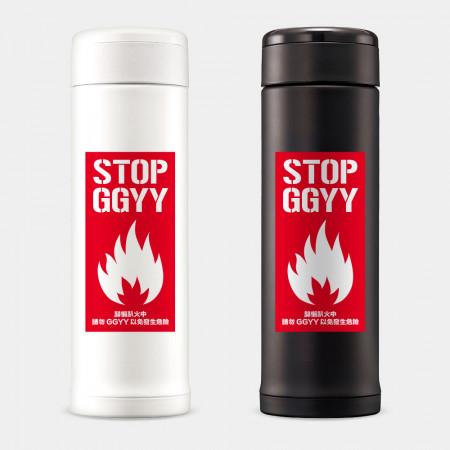 [PUPU] 柯基 象印不鏽鋼保溫杯