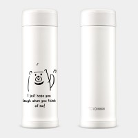 微笑熊金句 象印不鏽鋼保溫杯