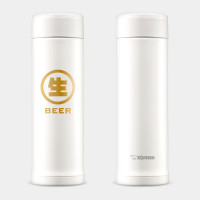 Yamero!! 象印不鏽鋼保溫杯 0.5L SLiT超輕巧又環保