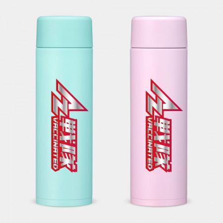 AZ戰隊 象印不鏽鋼保冷保溫杯