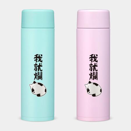 [OtaKuso] 我就廢(我就爛) 象印不鏽鋼保冷保溫杯