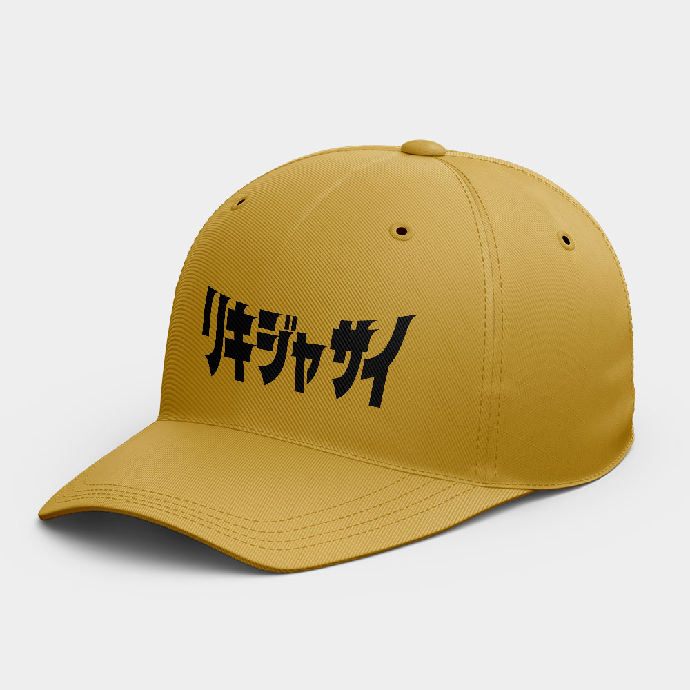 哩氣甲賽 RIKIJYASAI  休閒棒球帽 黑灰白黃紅粉 隨機贈送胸章