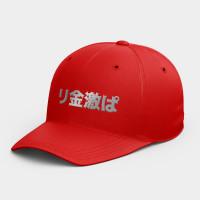 [OtaKuso] 哩金價就機掰 リ金価じょ激ぱ 韓風鴨舌帽