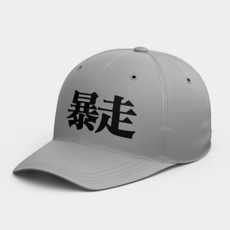 [OTAKU] 暴走  休閒棒球帽