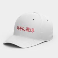 餓 韓風鴨舌帽