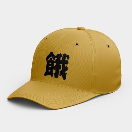 [OTAKU] 餓 韓風鴨舌帽