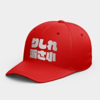 [OTAKU] 哩西勒派三小? 韓風鴨舌帽