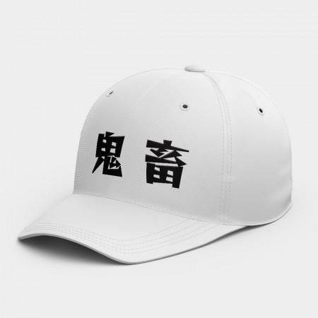 [OTAKU] Yamero!! 快住手!韓風鴨舌帽