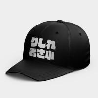 [OTAKU] 哩西勒看三小?りしれ看さ小 韓風鴨舌帽