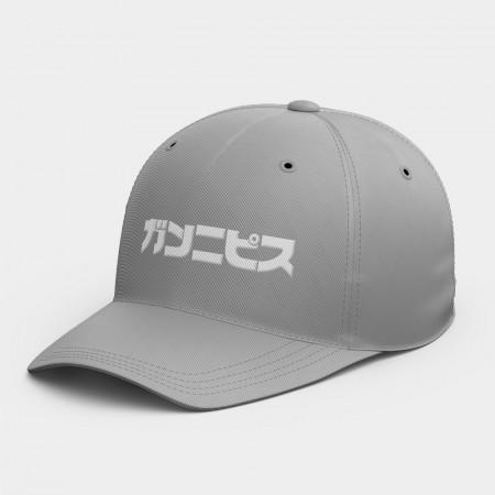 [OTAKU] 我服了你 I FULL YOU 韓風鴨舌帽
