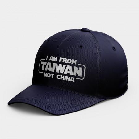 I AM FROM TAIWAN  韓風鴨舌帽