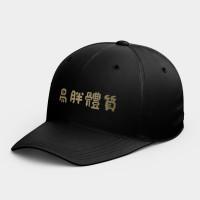 [OtaKuso] 易胖體質 韓風鴨舌帽