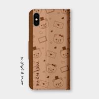情書熊熊(可客製化姓名) 手機翻蓋保護皮套