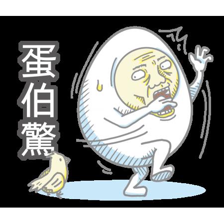 黃金聖蛋盃原創貼圖參賽作品:030