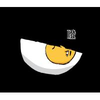 黃金聖蛋盃原創貼圖參賽作品:033
