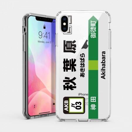 [OTAKU] 山手線秋葉原 iPhone 耐衝擊保護殼