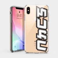 ㄇㄉㄈㄎ iPhone Pro Max Plus 保護殼