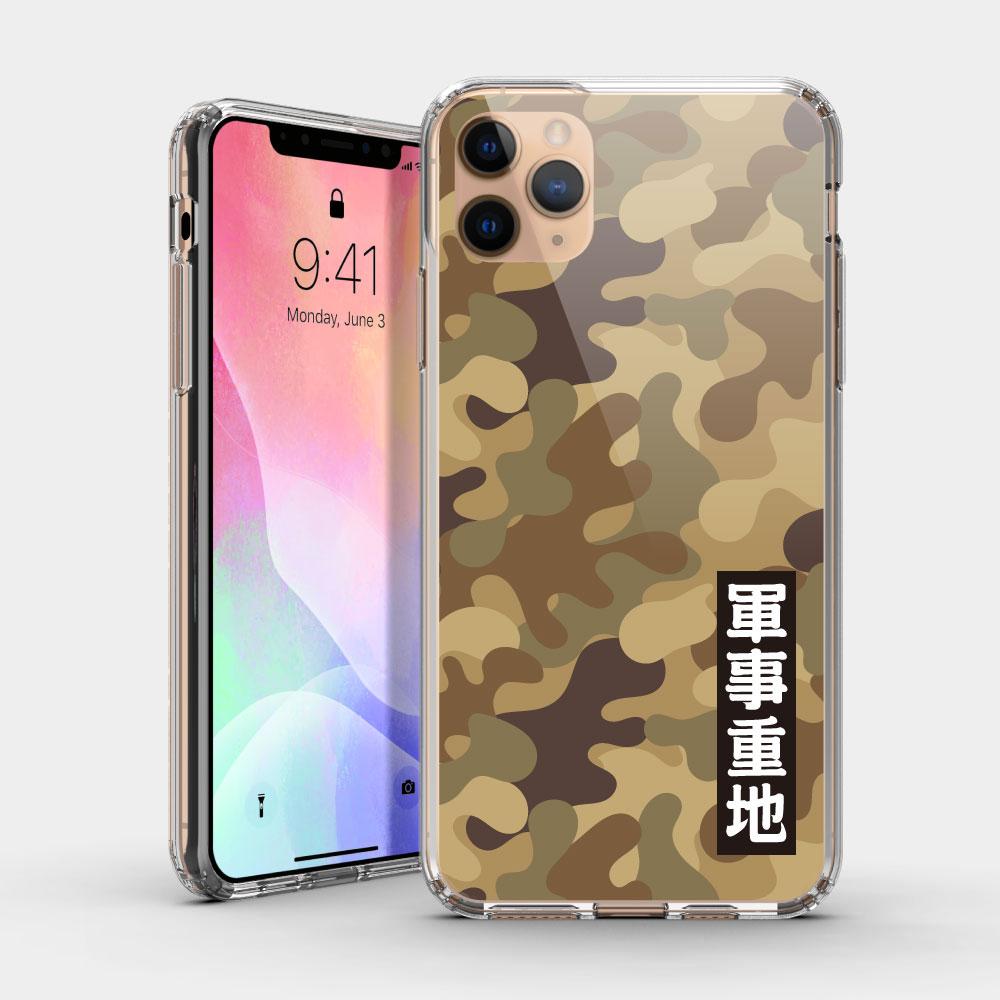 軍事風 iPhone 耐衝擊防摔保護殼 可客製化文字!贈送胸章或蝴蝶結緞帶